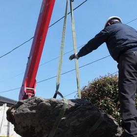 庭石の撤去-AFTER01